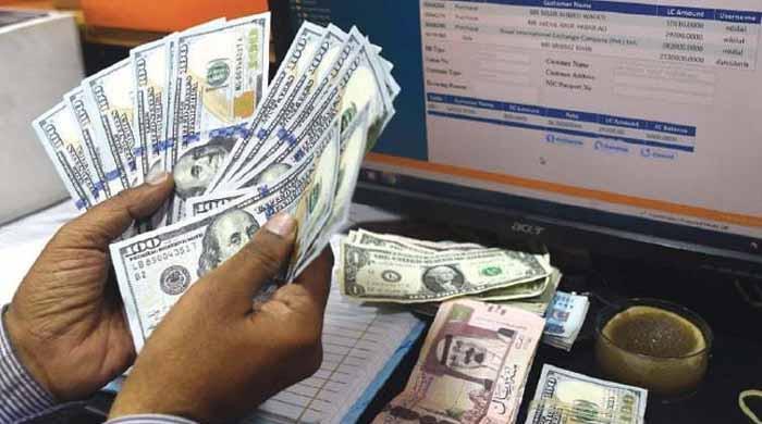 گزشتہ ہفتے کے دوران زرمبادلہ ذخائر میں 3 کروڑ 77 لاکھ ڈالر کی کمی ہوئی