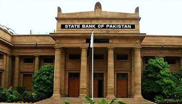 اگست میں ملکی نجی شعبے میں براہ راست سرمایہ کاری کا حجم 11 کروڑ 32 لاکھ ڈالر رہا: اسٹیٹ بینک