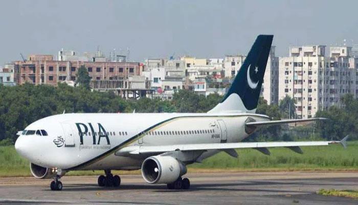 اس پرواز کے ذریعے بڑی تعداد میں افغان صحافی اور ان کے اہل خانہ کو افغانستان سے نکال کر پاکستان پہنچایا جائے گا۔