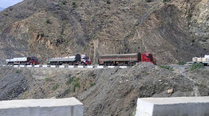 کابل نزدیک است۔۔