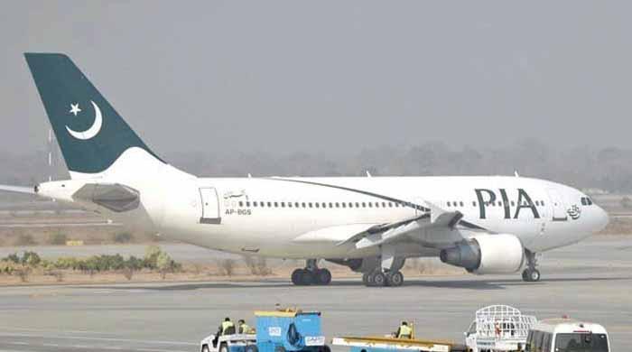 رقم کا تنازع: سول ایوی ایشن نے پی آئی اے کی ائیرپورٹ سروسز روک دیں