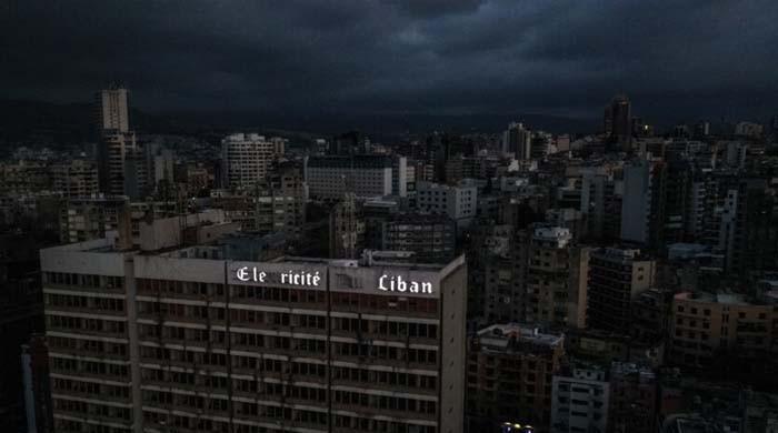 لبنان بھر میں بجلی مکمل بند ہونے کا خدشہ