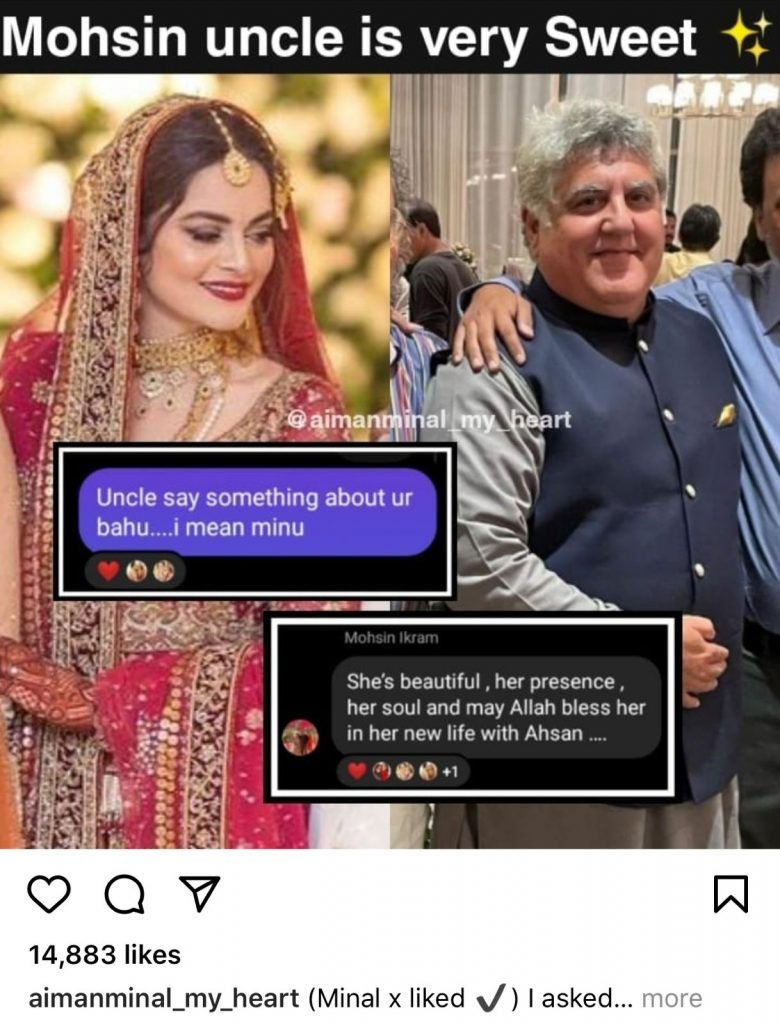 محسن اکرام کا کہنا تھا کہ وہ خوبصورت ہیں — فوٹوبشکریہ سوشل میڈیا