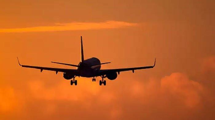 سول ایوی ایشن اتھارٹی نے نیا سفری ہدایت نامہ جاری کردیا