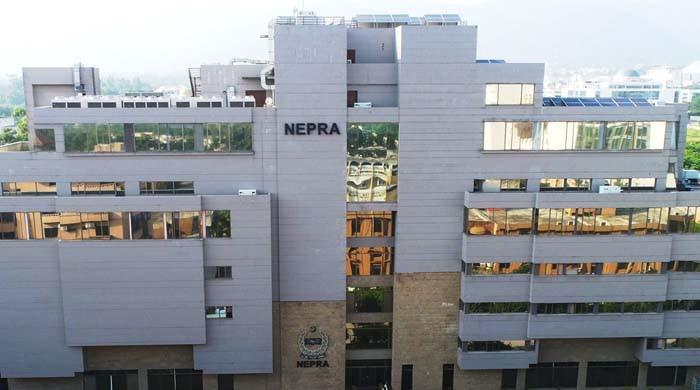 نیپرا نے سستے ایندھن سے بجلی پیدا کرنے کے منصوبے کی منظوری دیدی