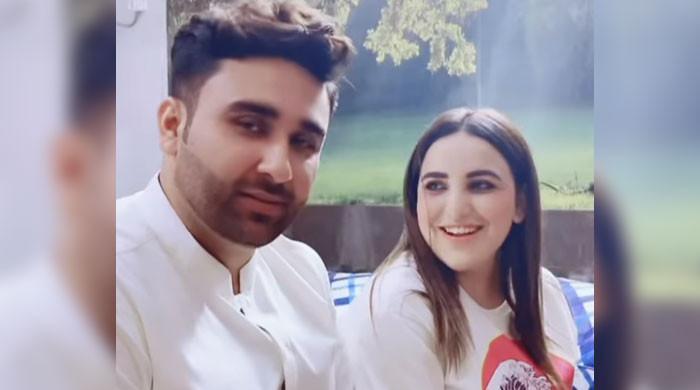 'حریم سے شادی ہوگئی ہے' بلال شاہ نے بھی تصدیق کر دی
