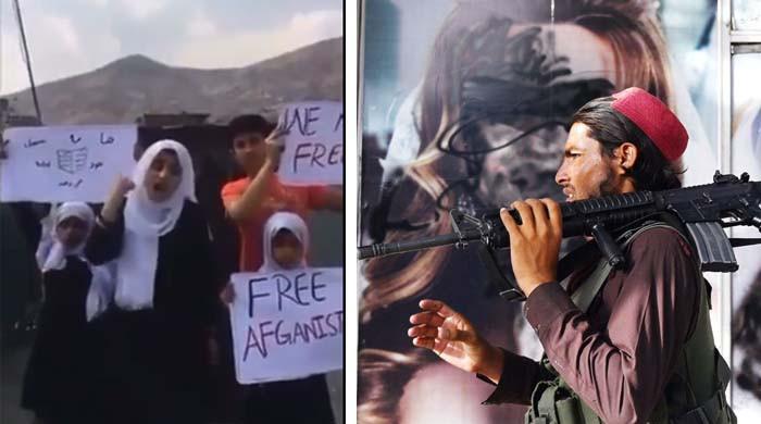 'اللہ نے موقع دیا ہے تو طالبان کون ہیں جو ہم سے حقوق لیں؟' افغان لڑکی کے چرچے
