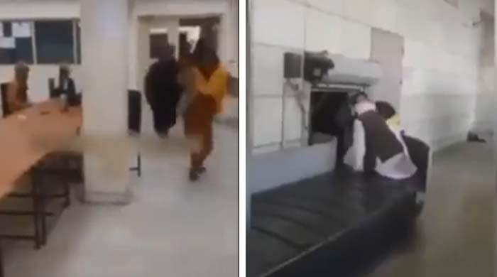 ویڈیو: کابل ائیرپورٹ پر طالبان 'سامان رکھنے کے چلتے اسٹینڈ' پر بیٹھ گئے