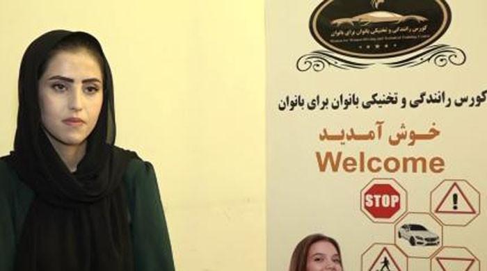 خواہش کے باوجود کوئی نہیں آتا، افغان خاتون کا ڈرائیونگ اسکول بند کرنے کا اعلان