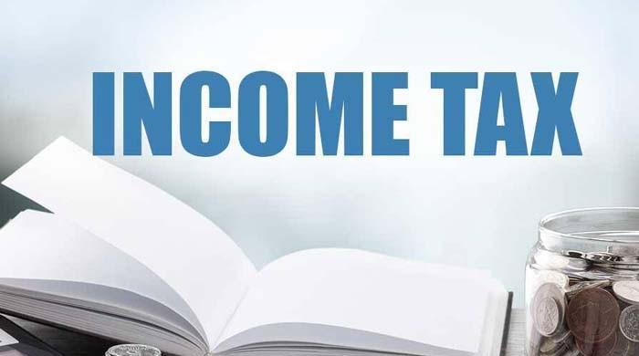 انکم ٹیکس گوشوارے جمع کرانے والوں کو  آن لائن پورٹل پر  مسائل کا سامنا