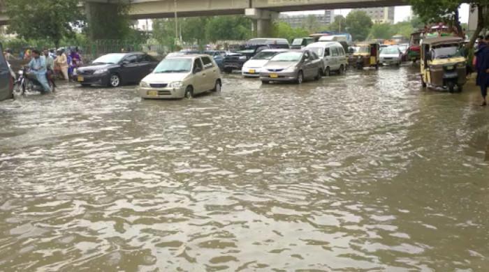 کراچی سمیت سندھ اوربلوچستان کے ساحلی علاقوں میں طوفانی بارشوں سے اربن فلڈنگ کا خطرہ