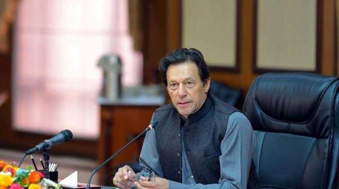 وزیراعظم نے قومی سلامتی کمیٹی کا اجلاس کل طلب کر لیا