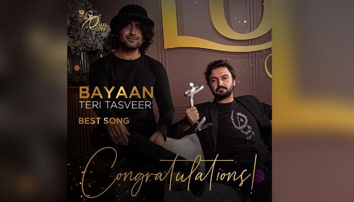 بہترین گانے کا ایوارڈتیری تصویر ( بیان) کے نام رہا: فوٹو: لکس اسٹائل ایوارڈز