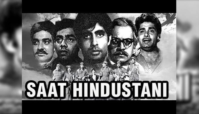 9 میں پہلی فلم سات ہندوستانی کے لیے 5000 روپے بھارتی روپے ملے۔—فوٹوفائل