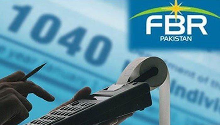 ٹیکس ریٹرن فائل کرنے کی آخری تاریخ 15 اکتوبر ہے، ایف بی آر— فوٹو:فائل