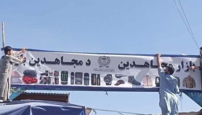 بش بازار پر مجاہدین بازار کا بینر آویزاں کردیا گیا: فوٹو سوشل میڈیا