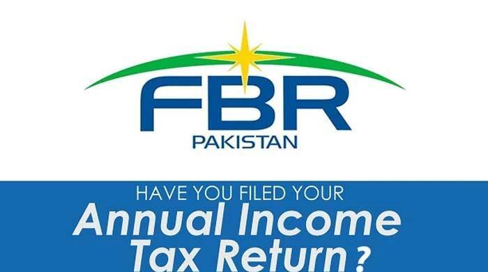انکم ٹیکس گوشوارے جمع نہ کرانے پر کتنے سال کی سزا ہوسکتی ہے؟