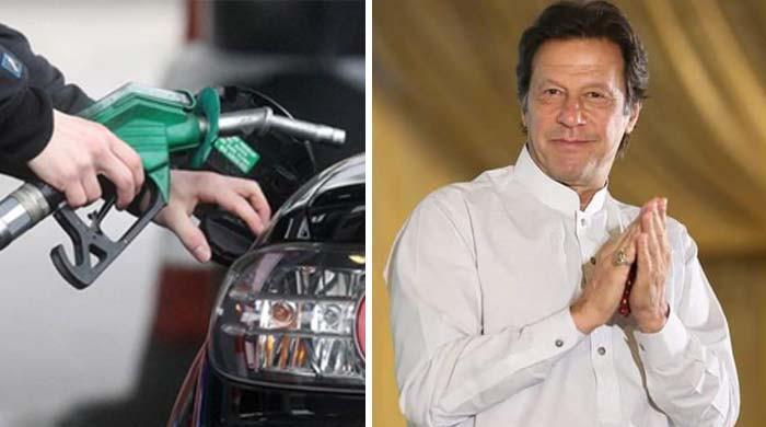 بجلی اور پیٹرول کی قیمتوں میں اضافہ، وزیراعظم کے پرانے بیان کی ویڈیو وائرل