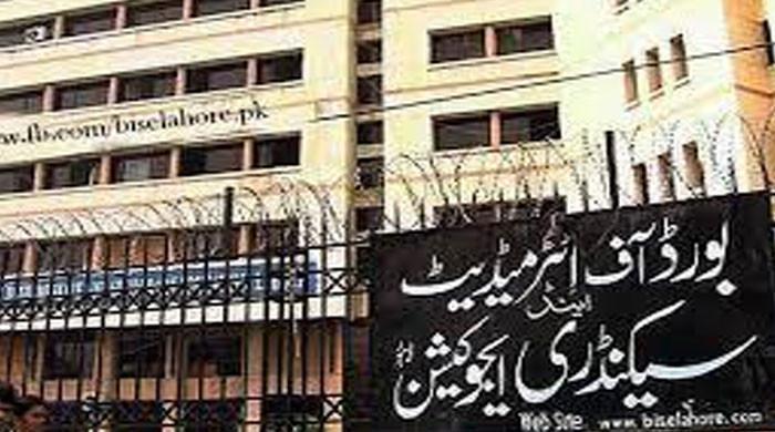 لاہور بورڈ نے میٹرک کے سالانہ امتحانات کے نتائج کا اعلان کر دیا