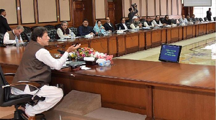 مہنگائی پر اجلاس، حکومت کا کھانے پینےکی اشیا کی قیمتوں پر ٹیکس کم کرنےکا فیصلہ
