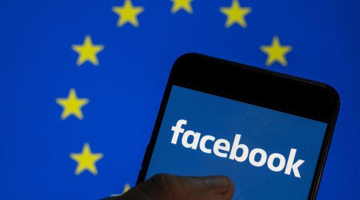 فیس بک نے یورپی یونین میں 10 ہزار افراد کیلئے نوکریوں کا اعلان کر دیا