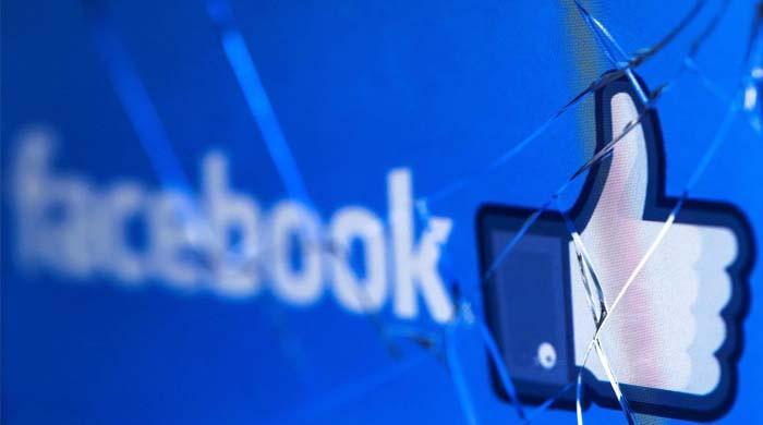 کیا فیس بک کا نام اور لوگو تبدیل ہونے والا ہے؟