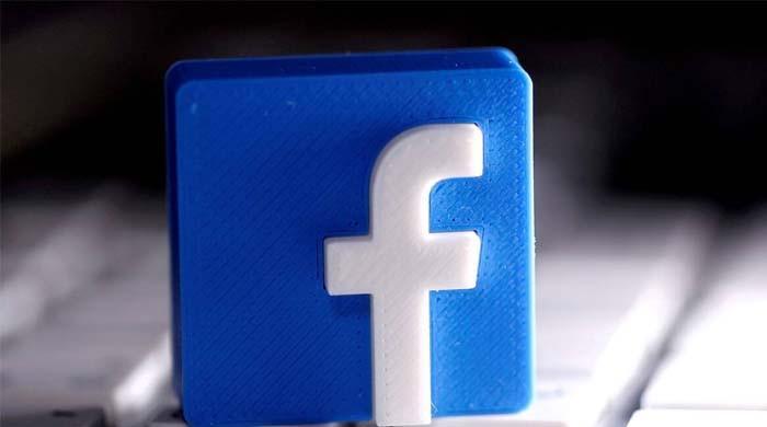 فیس بک کا نام تبدیل کرنے کا 'فیصلہ'، نیا نام کیا ہوگا؟