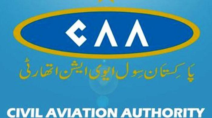 کراچی ائیرپورٹ کے قریب کارروائی، سول ایوی ایشن کی 4 ایکڑ زمین واگزار