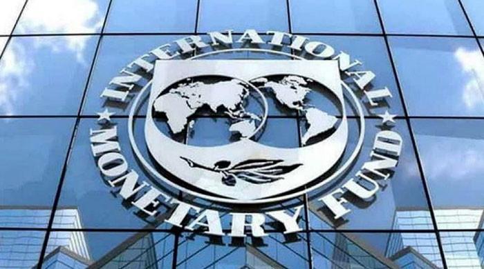 آئی ایم ایف سے مذاکرات کا ٹائم فریم نہیں دیا جا سکتا: وزارت خزانہ