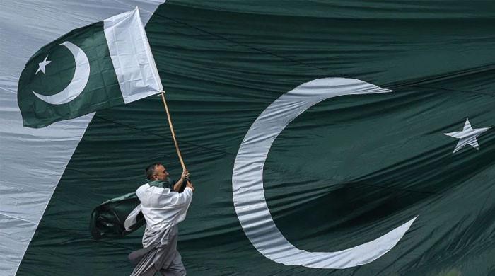 پاکستان۔ شدید خطرات میں