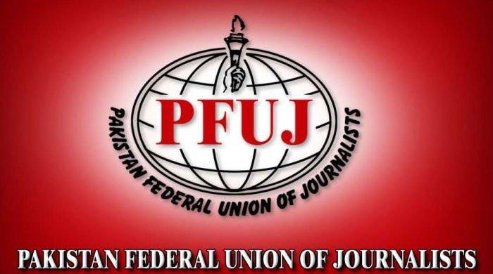 پی ایف یو جے کا صحافیوں کے فون ٹیپ کرنے پر عدالتی تحقیقات کا مطالبہ