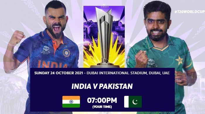 ورلڈ کپ: پاکستانی شاہین بھارتی سورماؤں کو زیر کرنے کا عزم لیے آج میدان میں اتریں گے