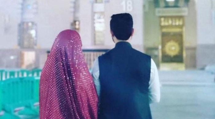 خاتون اول کی بیٹی کا سعودی عرب میں پاکستانی بزنس مین کے بیٹے سے نکاح